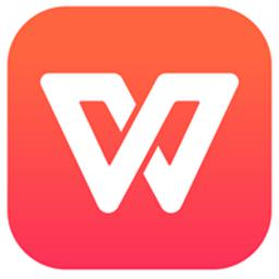 WPS Office logo icon