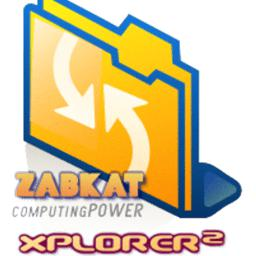 xplorer? logo icon